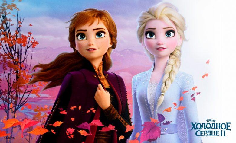 В новой части мультфильма у Анны будет новая причёска!